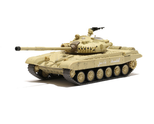 1/72 Iraqui T-72M1 RC Tank Infrared with Realistic Engine Sound