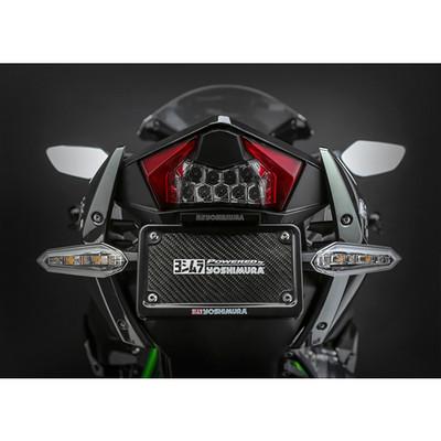 Yoshimura Kawasaki Ninja H2 2015 Fender Eliminator Kit Sportbike