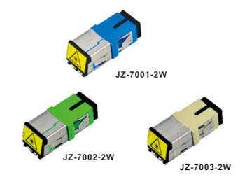 SC Adapter metal cap without ear JZ-7002-2W