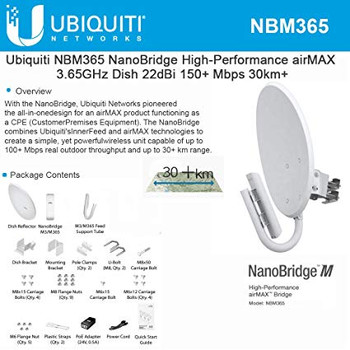 Ubiquiti NanoBridge NBM365 ( NBM365)