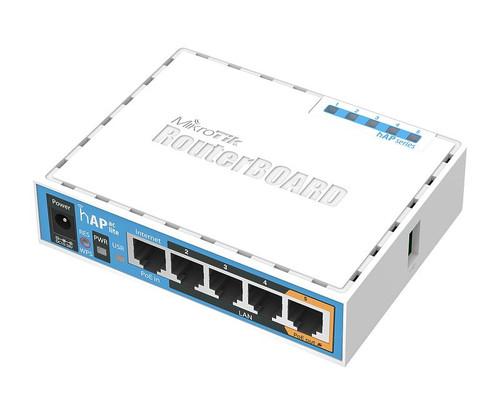 MikroTik RB952Ui-5ac2nD 650MHz 5xLAN 802.11ac Dual-concurrent Access Point Int'l Version