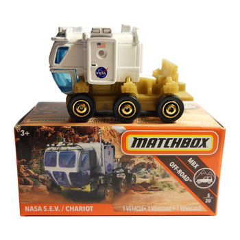 The Matchbox NASA S.E.V. CHARIOT is #5/20 in the MBX Off-Road collection.
