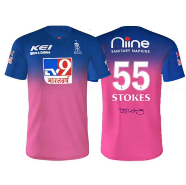 RAJASTHAN ROYALS (STOKES) AUTOGRAPHED PLAYER JERSEY 2020