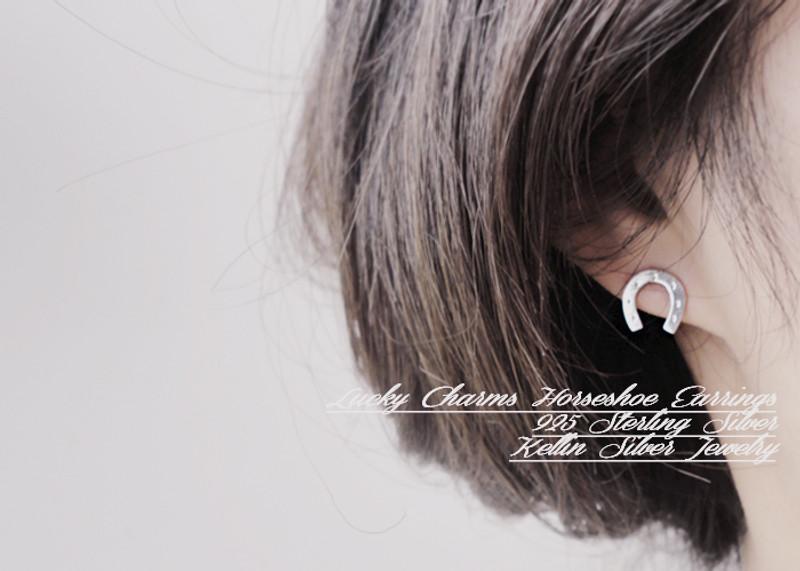 White Gold Lucky Horseshoe Stud Earrings Sterling Silver from kellinsilver.com