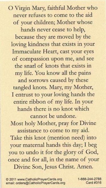 Back of prayer card (RC089)
