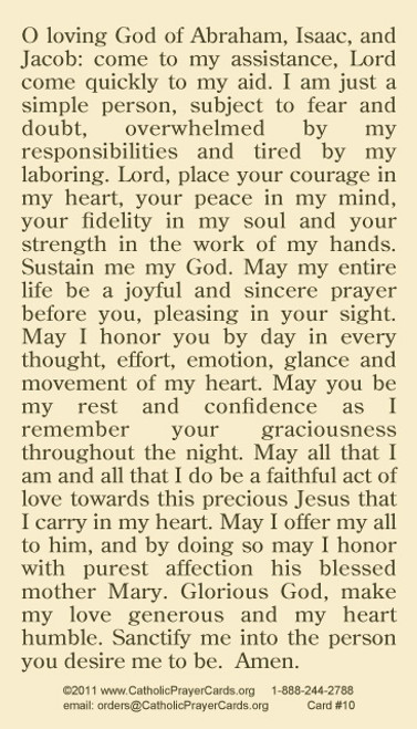 Back of PRAYER OF ST. JOSEPH PRAYER CARD