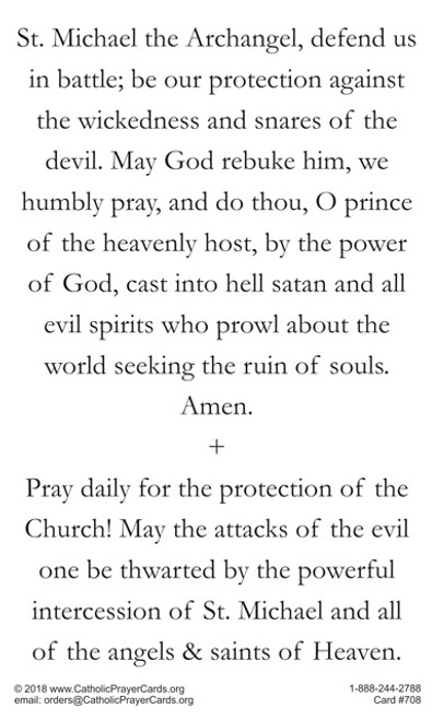 Saint Michael the Archangel Prayer for the Church