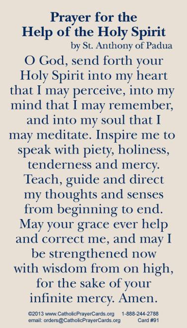 Prayer to Saint Anthony of Padua