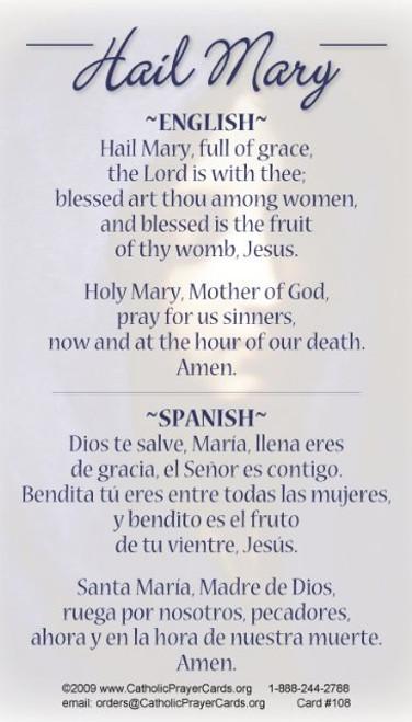 Hail Mary in English and Spanish prayer card