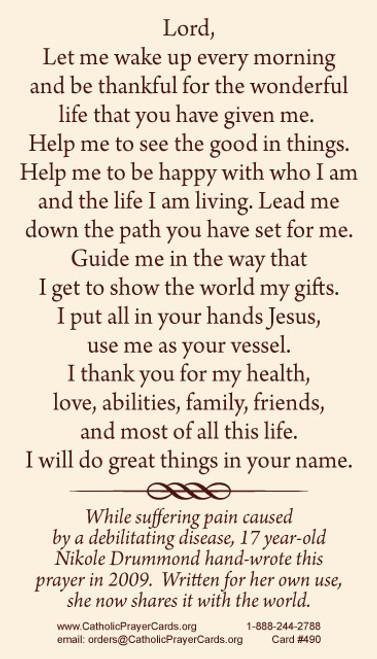 Sacred Heart Prayer for Gratitude prayer card