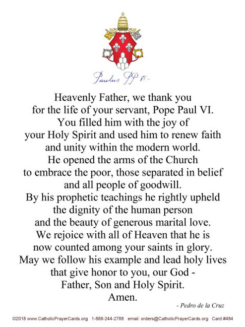 Pope Saint Paul VI Commemorative Prayer Card back