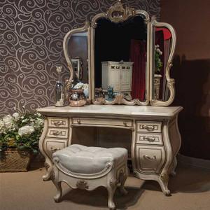 Palermo Vanity and Mirror (Stool extra)