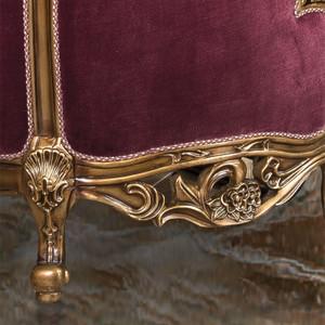 Royal Isabella Chair