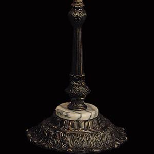 Ivory Grace Floor Lamp