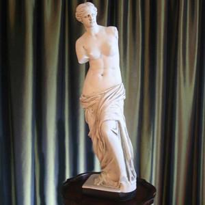 Antoinette Statue