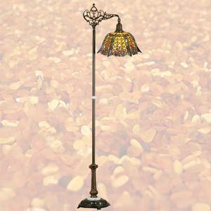 Amberton Floor Lamp
