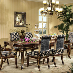 View of the Mandolin Dining Table