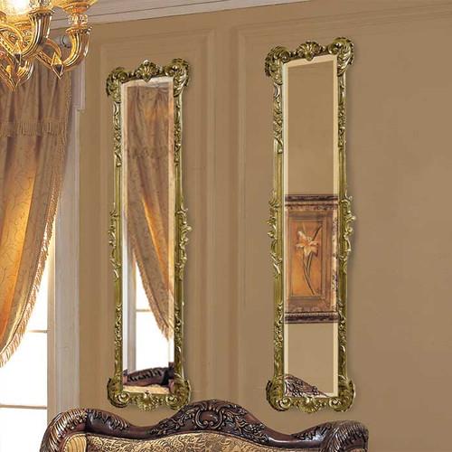 Hallmark Mirror Set