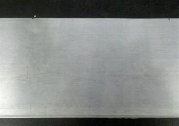 "Zinc Etching Plate - 12"" x 18"""