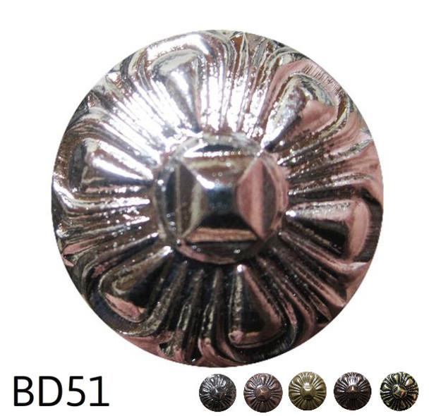 """BD51 - Rosette Circular Nail Head - Head Size: 3/4"""" Nail Length: 5/8"""" - 80 per box"""