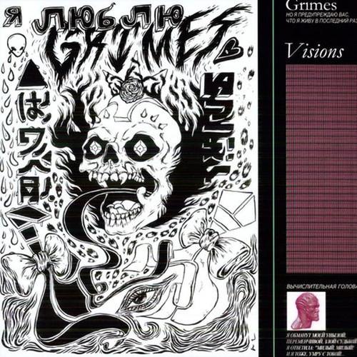 Grimes - Visions (VINYL LP)