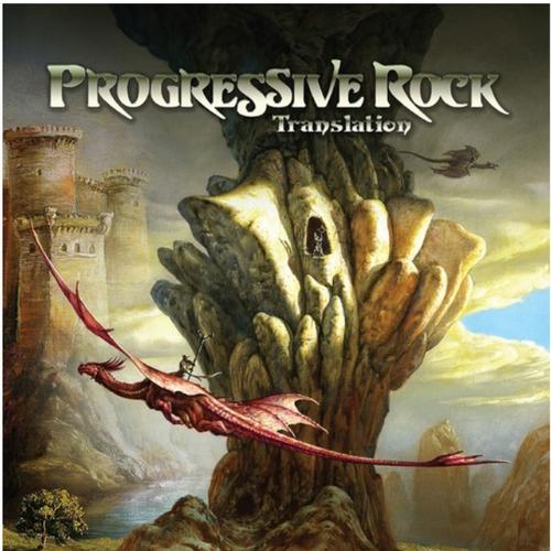 Various – Progressive Rock Translation    (Vinyl, LP, Compilation, Limited Edition, Remastered)