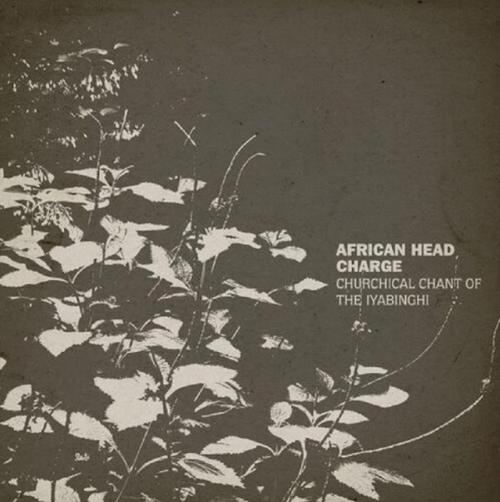 African Head Charge – Churchical Chant Of The Iyabinghi    (Vinyl, LP, Album)
