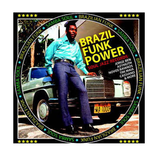 "Brazil Funk Power    (Vinyl, 7"", 45 RPM, Compilation, 5x7"" BOX)    RSD 2020 Available August 29"