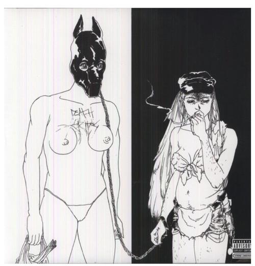 Death Grips – The Money Store.    (Vinyl, LP, Album)