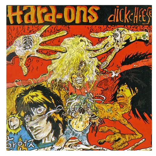 Hard-Ons – Dickcheese.    ( Vinyl, LP, Album)