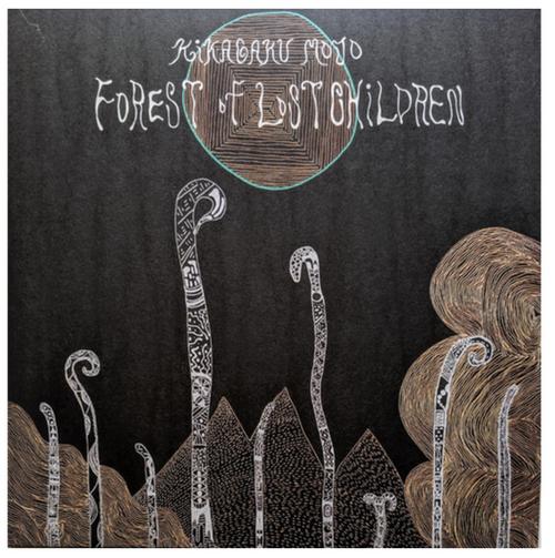 Kikagaku Moyo – Forest Of Lost Children.   ( Vinyl, LP, 45 RPM, Album, Repress, Clear w/ Black Splatter)