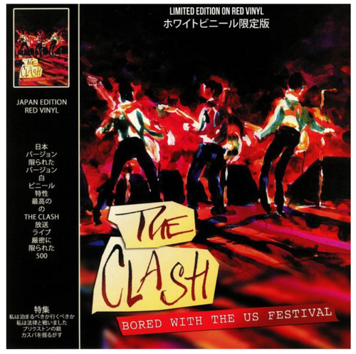 "The Clash – Bored With The US Festival.   ( Vinyl, 12"", 33 ⅓ RPM, Unofficial Release, Red)"