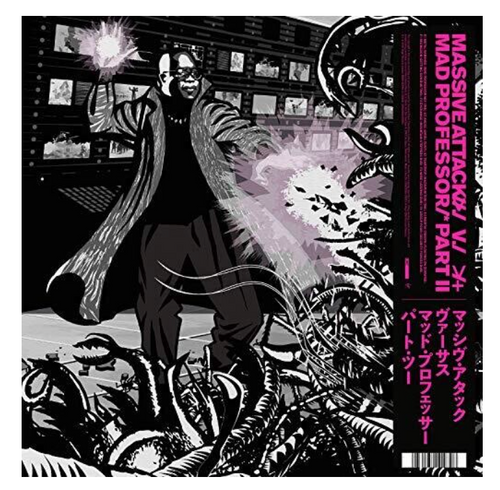Massive Attack V. Mad Professor ‎– Massive Attack V. Mad Professor Part II (Mezzanine Remix Tapes '98).   (Vinyl, LP, Album, Limited Edition, Pink Transparent)