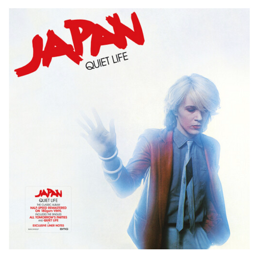 Japan ‎– Quiet Life.   (Vinyl, LP, Album, Red, Gatefold)