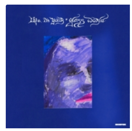 CitiZen – Life In Your Glass World.   (Vinyl, LP, Album, Limited Edition, Blue & Green Galaxy Swirl)