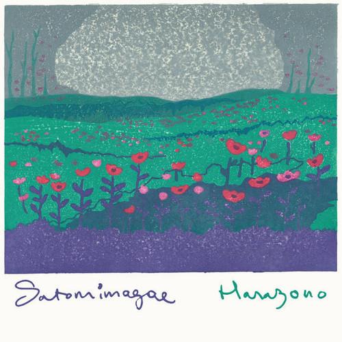Satomimagae - Hanazano (Vinyl, LP, Album)