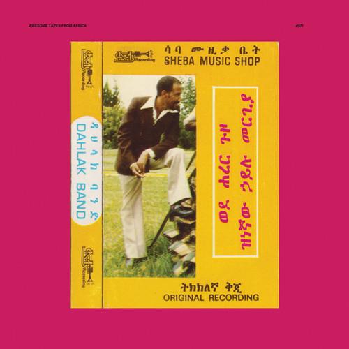 Hailu Mergia & Dahlak Band – Wede Harer Guzo (2 x Vinyl, LP, Album)
