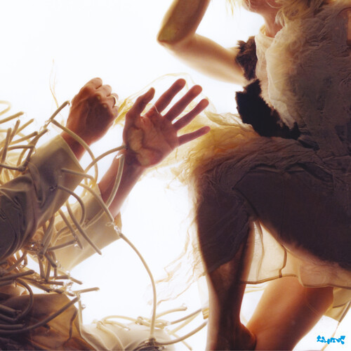 Lump - Animal (Vinyl, LP, Album, Deluxe Edition, 180g)