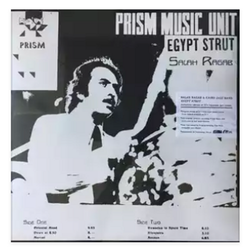 Salah Ragab & The Cairo Jazz Band – Egypt Strut.    (2 x Vinyl, LP, Album)
