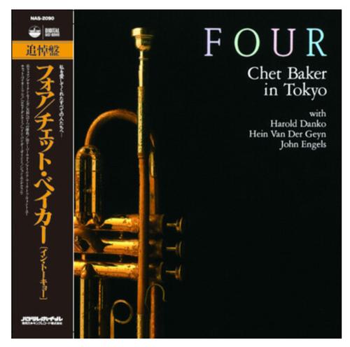 Chet Baker – Four.   (Vinyl, LP, Album)