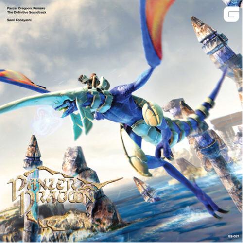 Saori Kobayashi – Panzer Dragoon: Remake The Definitive Soundtrack.  ( Vinyl, LP, Light Blue Translucent, Orange Translucent)