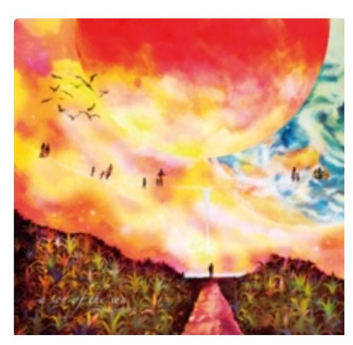 Uyama Hiroto – A Son Of The Sun.   (2 x Vinyl, LP, Album, Limited Edition, Gatefold)