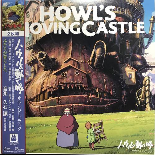 Howl's Moving Castle (Original Motion Picture Score) (2 x Vinyl, LP, Album, Side D Etching)