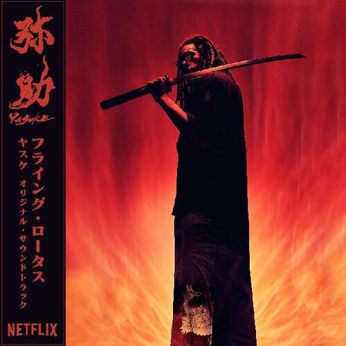 Flying Lotus - Yasuke (Original Score From The Netflix Anime Series) (Vinyl, LP, Album, Red)