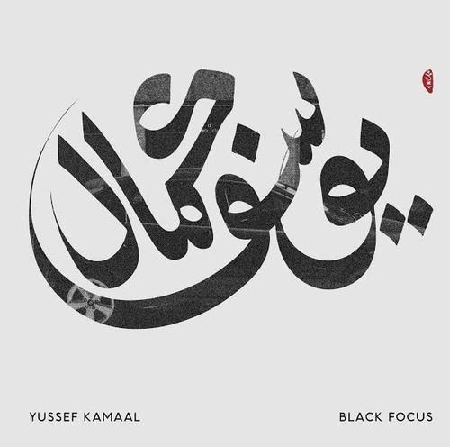 Yussef Kamaal - Black Focus (Vinyl, LP, Album, 180g)