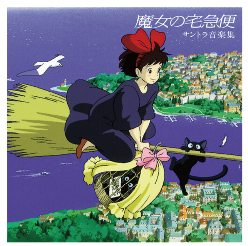 Kiki's Delivery Service -  Original Soundtrack - Joe Hisaishi   ( Vinyl, LP, Album)