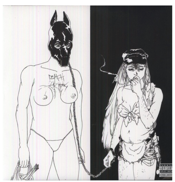 Death Grips ‎– The Money Store.    (Vinyl, LP, Album)
