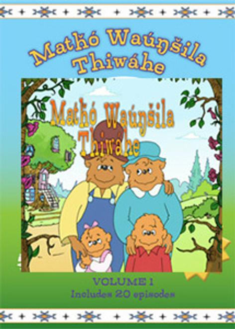 Lakota Berenstain Bears - Matȟó Waúŋšila Thiwáhe DVD Vol. 1