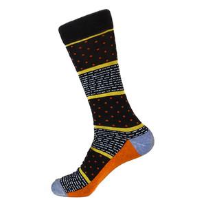 Steven Land Black Multi Dots and Dashes Pattern Men's Socks