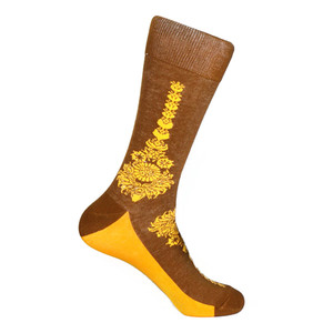 Steven Land Ornaments Printed Pattern Rust Multi Cotton Nylon Spandex Men's Socks